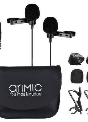 Петличный микрофон Arimic Dual с 2-мя микрофонами (петличка).