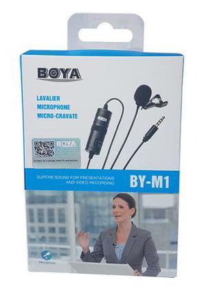 Микрофон петличка Boya BY-M1, 6 м кабель (петличный микрофон).