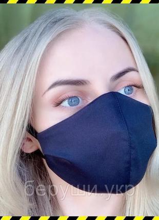 Маска на лицо защитная многоразовая (трикотаж) Silenta Woman