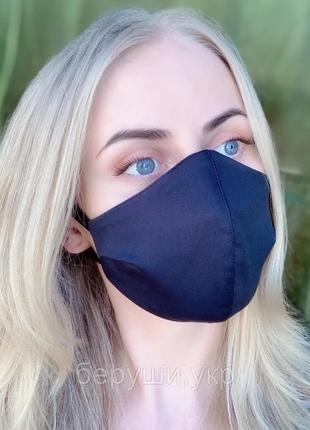 Женская Маска на лицо / для лица многоразовая тканевая Silenta