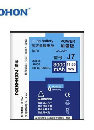Аккумуляторная батарея Nohon на Samsung Galaxy J7 - EB-BJ700BBC