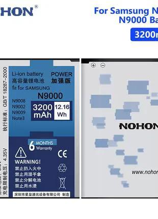 Аккумуляторная батарея Nohon на Samsung Galaxy Note 3   EB-B800BE