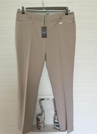 Крутые новые зауженные  брюки с молниями