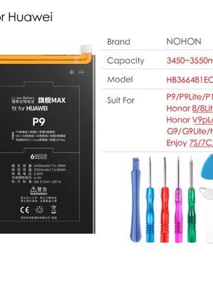 Аккумуляторная батарея Nohon на Huawei / Honor HB366481ECW
