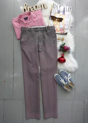 Стильные зауженые брюки с эффектом омбре №5max