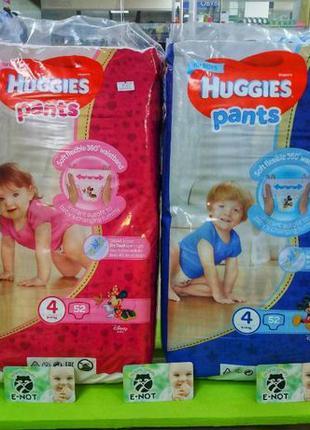 Подгузники-трусики Huggies pants