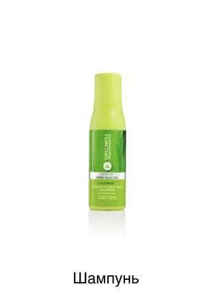 Шампунь для волос WELLNESS