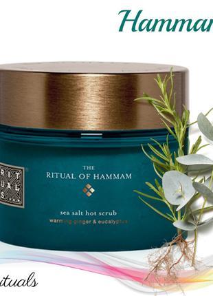 Скраб для тела. Rituals of Hammam. 450 мл.