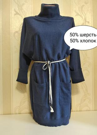 Новое платье туника рукав 3/4, шерсть + хлопок, repeat.