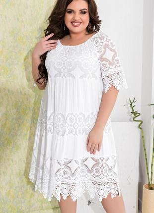 Белоснежное платье свободного кроя большие размеры