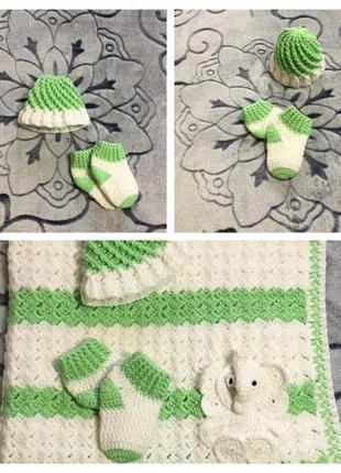 Вязаный комплект для новорожденного (плед+ шапочка+носочки)