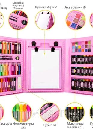 Художественный набор для творчества с мольбертом детский в чемода