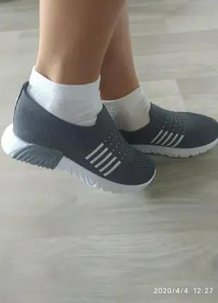 Кроссовки для мальчиков 31-36 размера