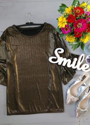 Актуальная блуза с рюшами на рукавах №22