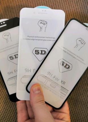 АКЦИЯ! Стекло защитное 5D на IPhone (все модели)