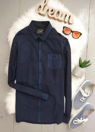 Стильная рубашка в полоску №36