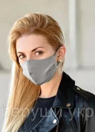 Защитная маска на лицо многоразовая (трикотаж) Silenta Серая