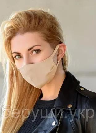 Маска для лица защитная многоразовая / захисна маска Silenta