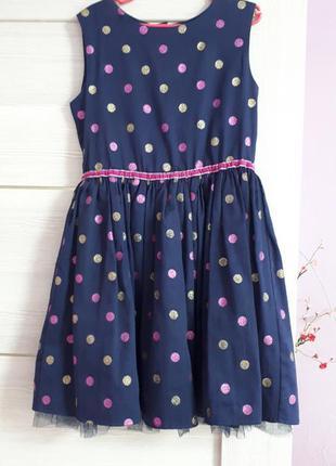 Красивое платье на рост 122-128