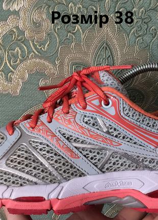 Жіночі кросівки crivit pro. оригінал.!! нове взуття.!!
