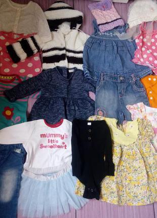 Большой набор одежды малышам