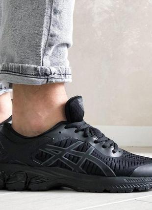 Кросівки asics gel-kayano 25