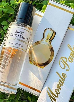 Парфюмированная вода для женщин версия versace eros pour femme