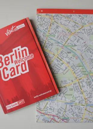 Путеводитель Берлин (Германия) 2017 + карта города и метро