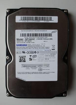 Жесткий диск, винчестер HDD SATA Samsung SP1603C 160Gb/7200rpm...