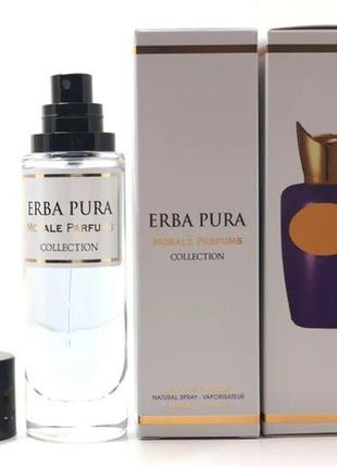Парфюмированная вода унисекс версия sospiro perfumes erba pura