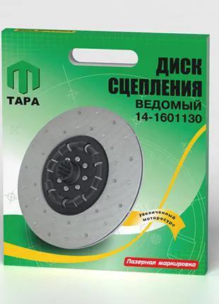 Диск сцепления ведомый на а/м КамАЗ 14-1601130