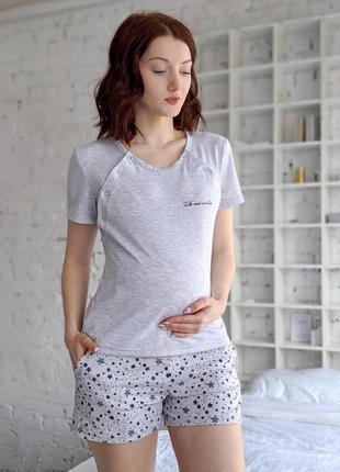 Костюм домашний, футболка и шорты для беременных и кормящих 1371