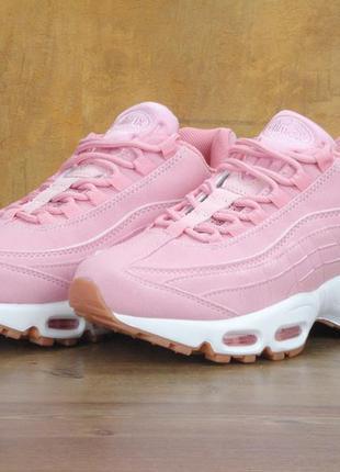 Кроссовки женские найк nike air max 95 pink oxford.