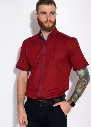 Рубашка мужская .есть цвета!