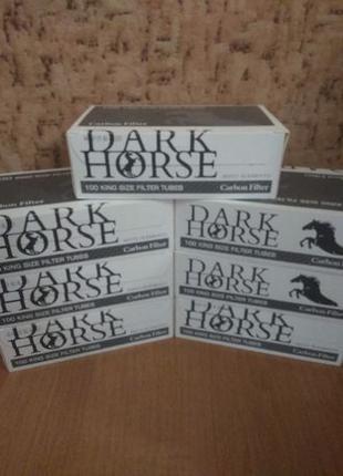 DARK HORSE Carbon(угольный фильтр),сигаретные гильзы,для сигарет