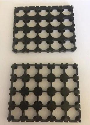Холдеры держатели 18650 20s 4x5.