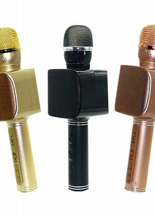 Караоке микрофон портативный с LED подсветкой колонка Bluetooth