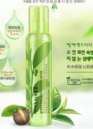 Увлажняющий спрей для лица с экстрактом зеленого чая Rorec Green