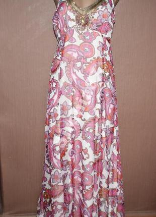 Стильное макси платье №280