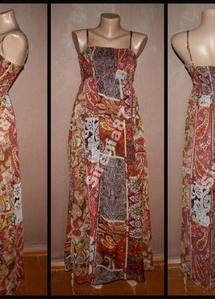 Стильное макси платье №338