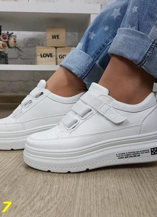 Женские кроссовки криперы белые