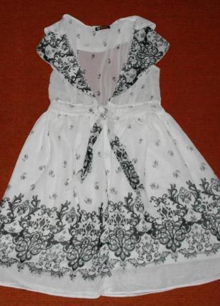 №350 стильное летнее платье-накидка.