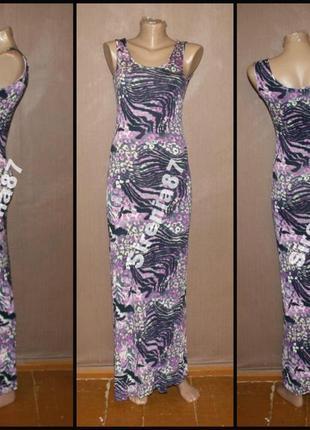 №45 стильное макси платье.