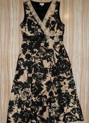 №153 стильное коктейльное платье