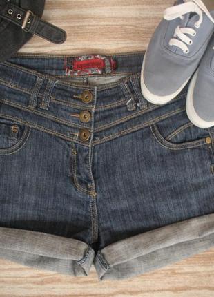 №232 стильные джинсовые шорты с высокой посадкой
