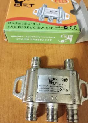DiSEqC 2.0 4x1 SET SD-41L