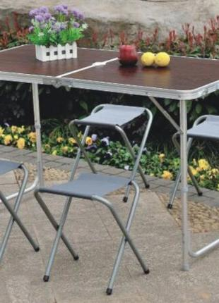 Стол алюминиевый раскладной для пикника + 4 стула, чемодан, Акция