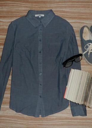 №139 голубая рубашка по джинс