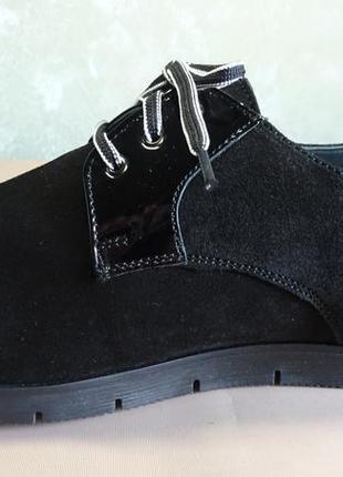 Туфли с увеличенным объёмом. 41р кожа