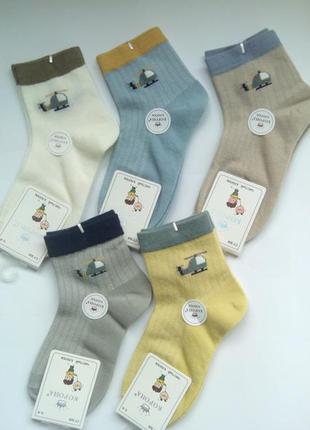 Носки детские для мальчика сеточка